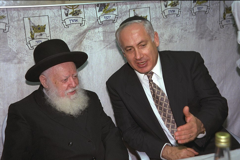 Flickr - Government Press Office (GPO) - Rabbi Eliyahu Shapira