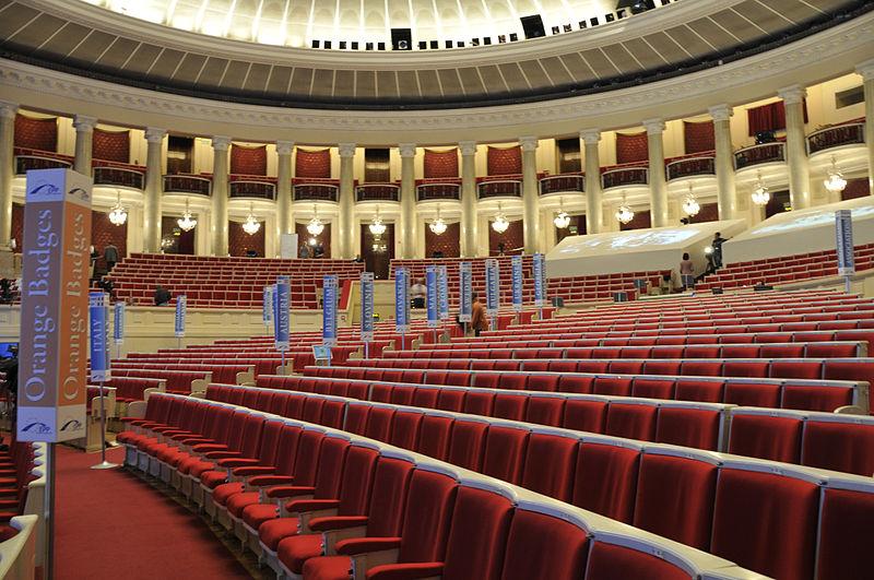 File:Flickr - europeanpeoplesparty - EPP Congress Warsaw (1098).jpg