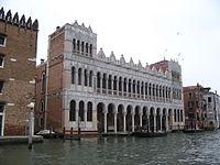 Fondaco dei Turchi (Venise).JPG