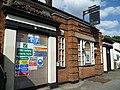 Former Alexandra pub Fortis Green 01.jpg
