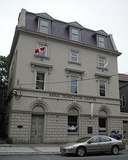 Former Bank of British North America August 2012.JPG