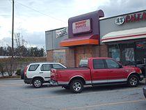 Former Dunkin' Donuts.jpg