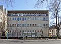 Frankfurt, Bockenheim, Institut für vergleichende Irrelevanz.JPG