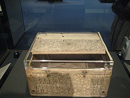 Franks Casket back and lid.jpg