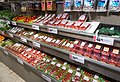 Fresh fruits and vegetables in 2020 09.jpg