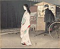 "Frontispiece to ""Ai ai gasa"" by Ikeda Terukata and Shōen.jpg"