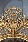 Fronton entrée Petit Palais Paris 3.jpg