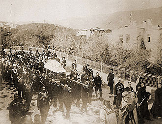 Funeral procession - The funeral procession of Alexander III, Emperor of Russia, 1894