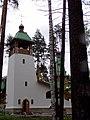 G. Sredneuralsk, Sverdlovskaya oblast' Russia - panoramio - lehaso (8).jpg