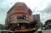 gama supermarket departmental store wikipedia