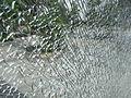 GD Guangdong Zhaoqing City 廣東 肇慶 Zhaoqing 七星岩 Seven Star Crags Park glass pattern July-2012.JPG