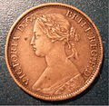GREAT BRITAIN, VICTORIA, 1861 -FARTHING b - Flickr - woody1778a.jpg