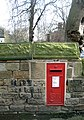 GR postbox - geograph.org.uk - 1210468.jpg
