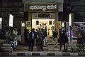 Gallery Gold - 11 Abdul Rasul Avenue - Kolkata 2014-12-12 1296.JPG