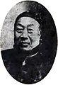 Gao runsheng.jpg