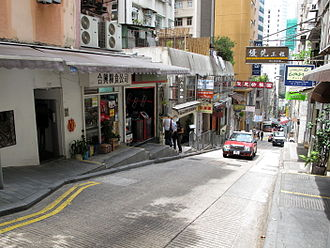 Graham Street - Upper section of Graham Street, between Hollywood Road and Staunton Street.