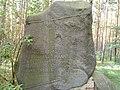 Gedenkstein-Rathsforst.jpg