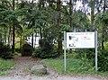 Gedenkstein und Infotafel Lager Steinerne Renne.jpg