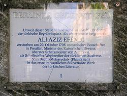 Photo of White plaque № 30995