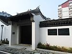 Gelao Hall in Yixing 02 2013-10.JPG