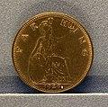 George V 1910-1936 coin pic7.JPG
