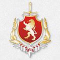 Georgia MIA logo.jpg