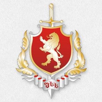 2006 Kodori crisis - Image: Georgia MIA logo