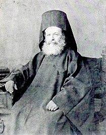 German V patriarch of Constantinopol.JPG