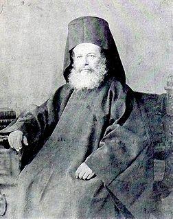 Germanus V of Constantinople Patriarch of Constantinople