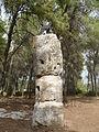 Geva Parashim Monument P1180611.JPG