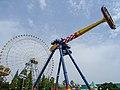 Giant Frisbee Nagashima Spa Land.jpg