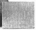 Girsu Tablet of Ur-Baba.jpg