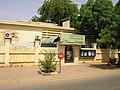 Goethe-Institut Khartum.jpg