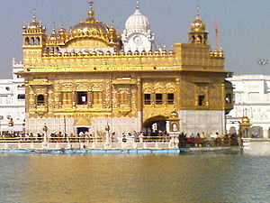 English: Harmandir Sahib (The Golden Temple) i...