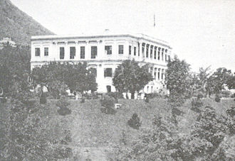 Government House, Hong Kong - Government House in 1868