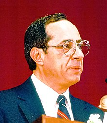 Governor Mario Cuomo of NY in 1987 color crop.jpg