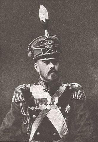Grand Duke Sergei Mikhailovich of Russia - Grand Duke Sergei Mikailovich during the war