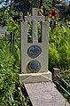 Grave of Vintskovskyi family (02).jpg