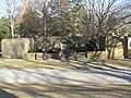 Gravesite of Isidor Straus.JPG