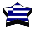 Gre-star-flag.png