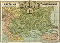 Greater Bulgaria map 1913.JPG