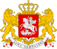 Greater coat of arms of Georgia.svg