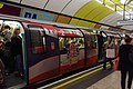 Green Park tube station MMB 02 1996-Stock.jpg