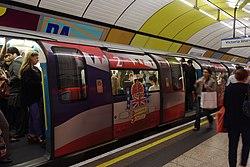 Green Park tube station MMB 02 1996-Stock.jpg