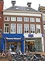 Groningen Vismarkt 12.JPG