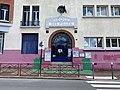 Groupe scolaire Boissière Montreuil Seine St Denis 1.jpg