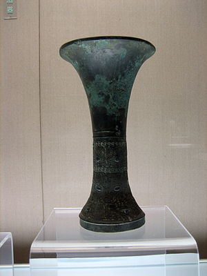 Gu (vessel) - A gu from the middle Shang Dynasty, Shanghai Museum, Shanghai, China
