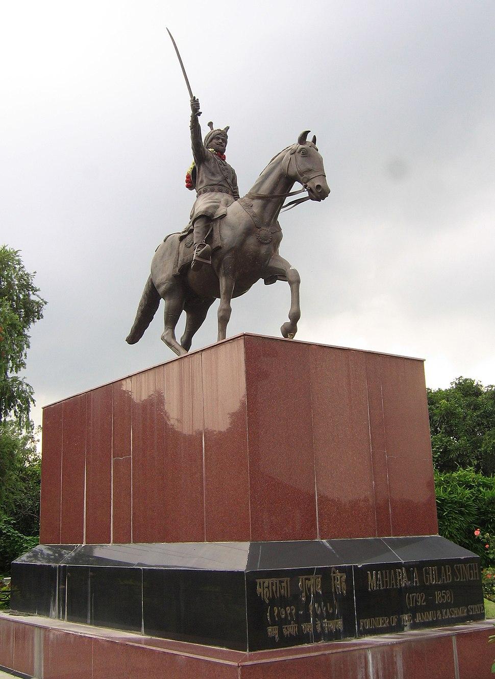 Gulab Singh of Jammu and Kashmir