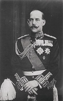 H.M. King Constantine I of Greece.jpg