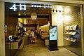 HK 中環 Central 國際金融中心 IFC Mall shop Four Bites Restaurant July 2021 S64 01.jpg